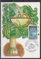 = Carte Postale Premier Jour 33 Bordeaux 6 Mars 71 N°1666 OCEANEXPO Bordeaux 1971 - Maximumkarten