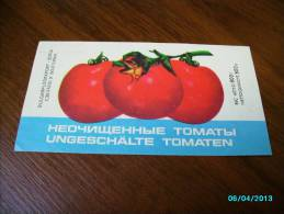 BULGARIA  CANNED TOMATOES    CAN  LABEL , M - Cannettes