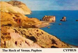 CYPRUS - PRE 1984 -  THE ROCK OF VENUS, PAPHOS - PERFECT MINT QUALITY - Cyprus