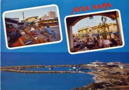 CYPRUS - PRE 1984 -  AYIA NAPA - PERFECT MINT QUALITY - Cyprus