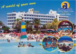 CYPRUS - PRE 1984 -  ADAMS BEACH HOTEL, AYIA NAPA - PERFECT MINT QUALITY - Cyprus