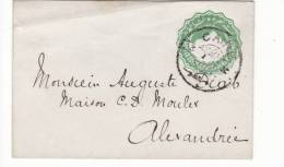 1897 Postal Stationery Small Envelope 2 Millième Green, Used Cairo To Alexandria (f87) - Égypte