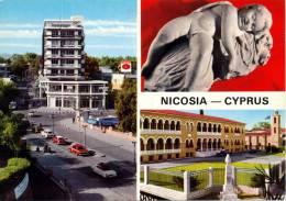 CYPRUS - PRE 1984 -  NICOSIA - MINT QUALITY - Cyprus
