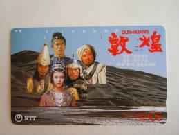 Japan Japon Phonecard NTT 105-230-136 1988 Acteurs Characters Film Used - Japan