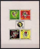 CONGO, AÑO 1965, YVERT HB 2 **, PRIMEROS JUEGOS DEPORTIVOS AFRICANOS, FÚTBOL, BALONMANO, CICLISMO, ATLETISMO - Andere