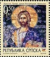 Bosnia - Republic Of Srpska 2005 Easter, Fresco, Jesus Christ, Religion, MNH - Bosnië En Herzegovina