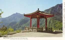 Ho Jan Pavilion - Taiwan