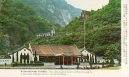 Tien-Hsianh Hostel - Taiwan