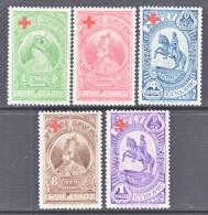 Ethiopia B 1-5  *  RED  CROSS - Ethiopia