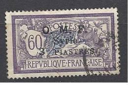 SYRIE N� 70 VARIETE TYPE  OBL