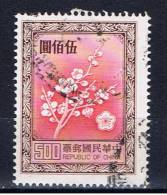 ROC Republik China (Taiwan) 1982 Mi 1498 - Used Stamps