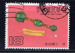 ROC Republik China (Taiwan) 1987 Mi 1749 - Used Stamps
