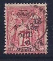 France, Scott # 75 Used Sage Type 1,1876, CV$13.50 - 1876-1878 Sage (Type I)