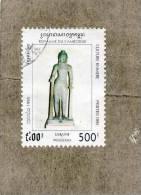 "Royaume Du CAMBODGE :  Culture Khmère  : ""Parasurama""  : Sixième Avatar De Vishnu - - Cambodia"