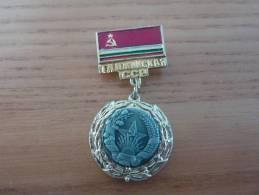 """Médaille Soviétique (URSS) """"CCP"""" (type 2) Métal - Russie"""
