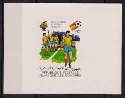 ISLAS COMORES, AÑO 1981, YVERT 332** HOJA BLOQUE SIN DENTAR, FÚTBOL, CAMPEONATOS MUNDIALES ESPAÑA 82 - Fußball-Weltmeisterschaft