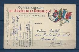 Briefkaart Correspondance Des Armées De La République Carte En Franchise Naar Avranches 24/04/1916  (GA5876) - France