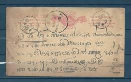 Postkaart Van Travancore  (GA6005) - Cartes Postales