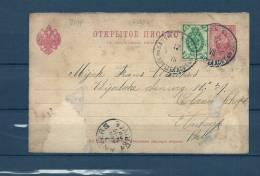 Briefkaart Naar Antwerpen (Belgique)  30/07/1902 (GA6174) - 1857-1916 Imperium
