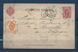 Briefkaart Naar Bruxelles (Belgique)  25/04/1900 (GA6176) - 1857-1916 Empire