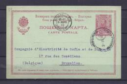 Briefkaart Van Sofia Naar Bruxelles (Belgique)  05/03/1910 (GA6179) - Briefe U. Dokumente