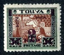 (e571)  Touva 1932   Sc.30b Mint*  10 X10 1/2 - Tuva