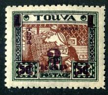 (e572)  Touva 1932   Sc.30b Mint*  10 X10 1/2 - Touva