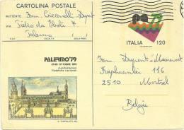 Italia 1979 Palermo - 1946-.. République