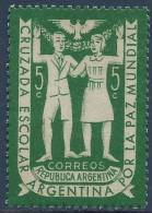 ARGENTINA - ARGENTINE SCHOOL CRUSADE FOR WORLD PEACE (GREEN, NO WM) 1947 - MNH - Nuovi