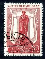 (e688)  Russia 1937  Sc.594  Used  Mi.553Hy  12 1/2:12 - 1923-1991 URSS