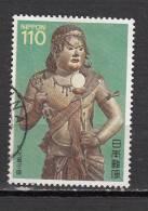 JAPON ° YT N° 1666 - 1926-89 Emperor Hirohito (Showa Era)