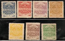 SAMOA 1877 - Yvert #1/7 - No Gum (*) - Samoa