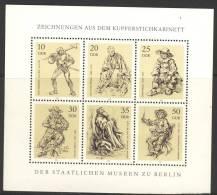 "1978 German Democratic Republic Complete MNH Miniature Sheet "" Berlin Museum  "" Michel 2347-52 - [6] Democratic Republic"
