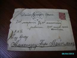 IMPERIAL  RUSSIA  1917  COVER  ESTONIA  REVAL  TO ARMY  MILITARY  FIELDPOST ,m - 1917-1923 Republic & Soviet Republic
