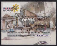 Philippines MNH Scott #2531 Souvenir Sheet 15p Main Lobby, Philippine Pavillion - EXPO 98 - Philippines