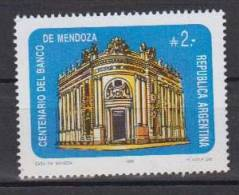 ARGENTINE        1988          N°  1636                          COTE     1.00     EUROS          ( A68 ) - Argentine