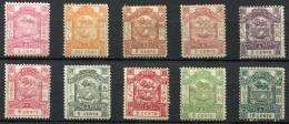 NORTH BORNEO 1888-92 Unwmk Perf.14 - Yv.34-42 (Mi.25-33, Sc.35-43) Overcompl. (incl. Shades) MH (1 MNG) VF - Borneo Del Nord (...-1963)