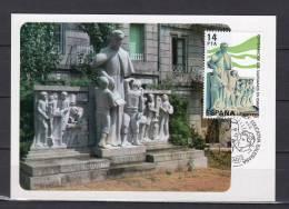"""ESPAGNE 1982 CM """" 100 ANS DE L'ARRIVEE DES PERES SALESIENS EN ESPAGNE """". N° YT 2306. Parfait état + Prix Dégressif ! - Maximum Kaarten"""