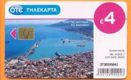 GREECE - X2310, Zakynthos-Zante, 75.000ex, 6/12  Used - Grecia