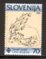 SLOVENIA 1994 Intl. Year Of The Family Scott No. 208 MNH - Slovenia