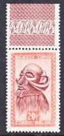 Belgium Congo  254  ** - Belgian Congo