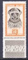 Belgium Congo  255   ** - Belgian Congo