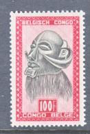 Belgium Congo  256   ** - Belgian Congo
