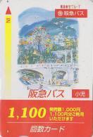 Carte Prépayée Japon - PARC D´ATTRACTION - AMUSEMENT PARK Japan Card - VERGNÜGUNGSPARK - ATT 324 - Paysages