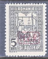 German Occupation Romania  3N RA 3   * - Occupation 1914-18