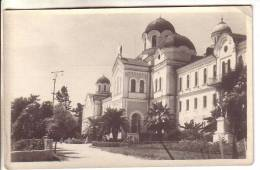 GOOD USSR POSTCARD 1955 - Abkhazia - New Athos / Akhali Atoni - RARE Circulation Only 1000 Cards - Georgia