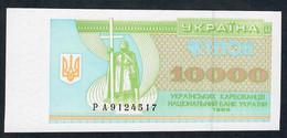 UKRAINE   P94b   10.000 KARBOVANTSIV   1995    UNC. - Ukraine
