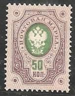 FINLANDIA 1891 - Yvert #45 - No Gum (*) - Nuevos