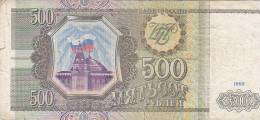 RUSSIA  --  500 RUBEL - Russia