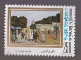 The Street By Azouz Ben Raiz, Painting Art Artist MNH Tunisia - Arte